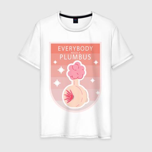 Мужская футболка хлопок Плюмбус