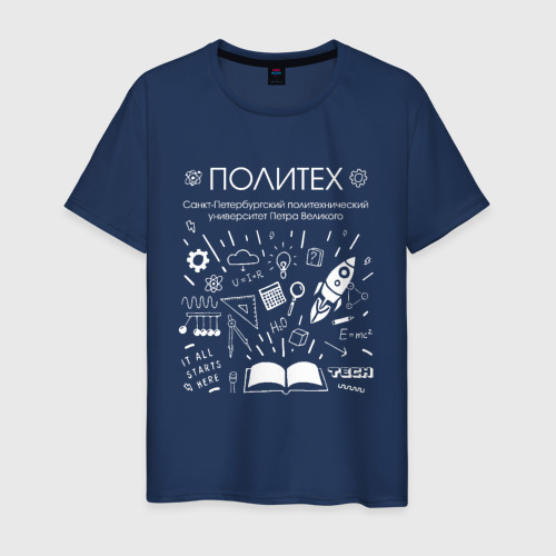 Мужская футболка хлопок ПОЛИТЕХ