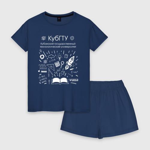 Женская пижама с шортиками хлопок КубГТУ