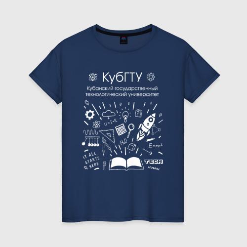 Женская футболка хлопок КубГТУ