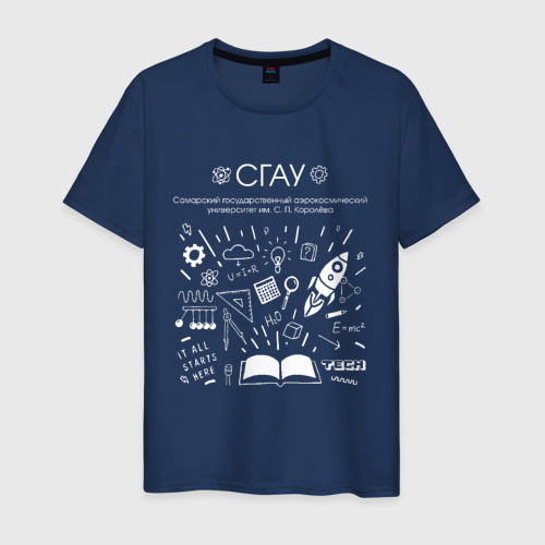 Мужская футболка хлопок СГАУ им. С. П. Королева