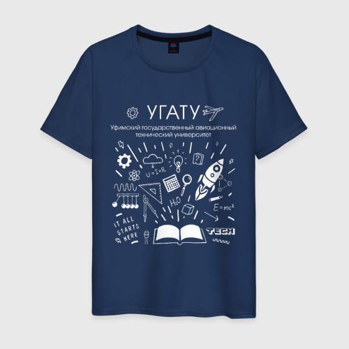 Мужская футболка хлопок УГАТУ