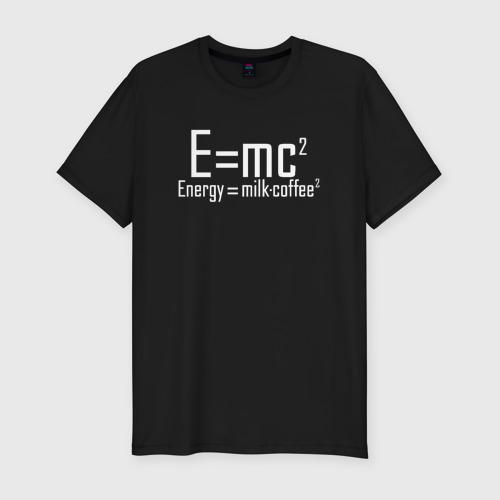 Мужская футболка хлопок Slim Emc2