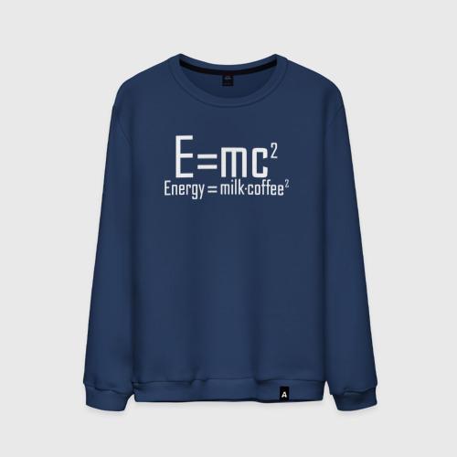 Мужской свитшот хлопок Emc2