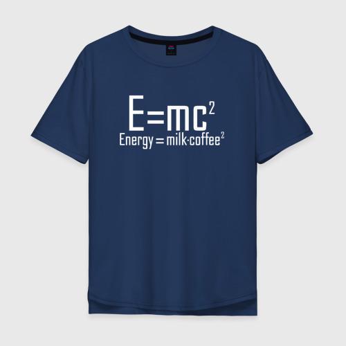 Мужская футболка хлопок Oversize Emc2