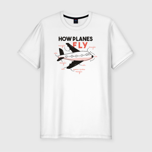 Мужская футболка хлопок Slim Как летает Самолет
