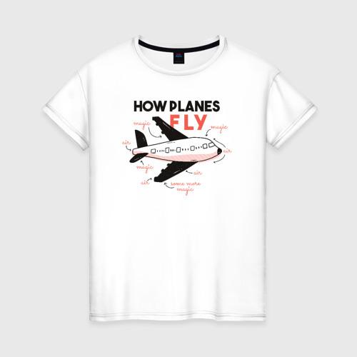 Женская футболка хлопок Как летает Самолет