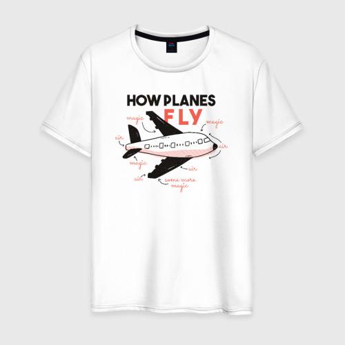 Мужская футболка хлопок Как летает Самолет