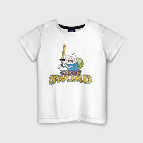 Детская футболка хлопок Eat my sword