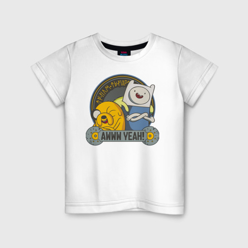 Детская футболка хлопок Awww yeah!