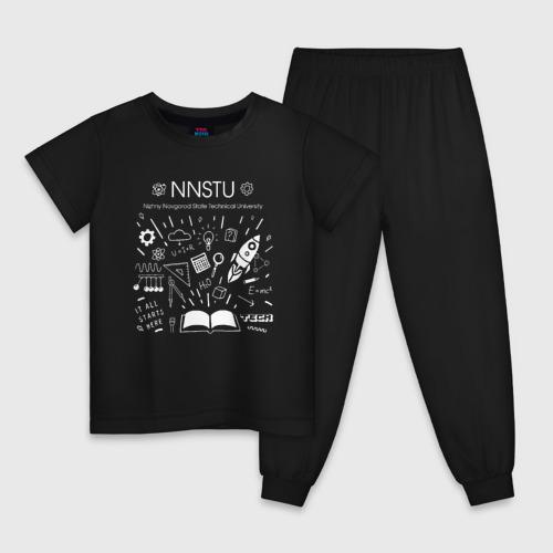 Детская пижама хлопок NNSTU (НГТУ)