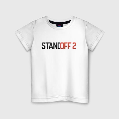 Детская футболка хлопок STANDOFF 2