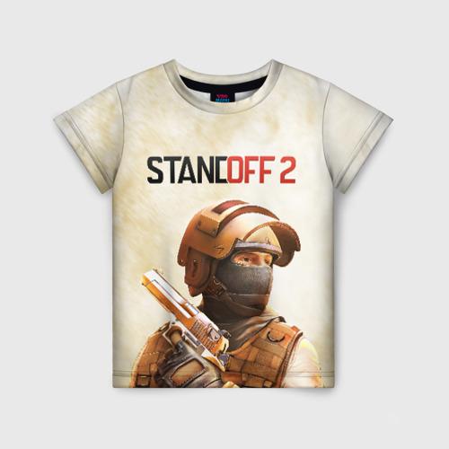 Детская футболка 3D STANDOFF 2