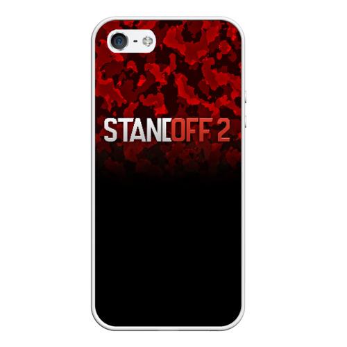 Чехол для iPhone 5/5S матовый STANDOFF 2 | СТАНДОФФ 2