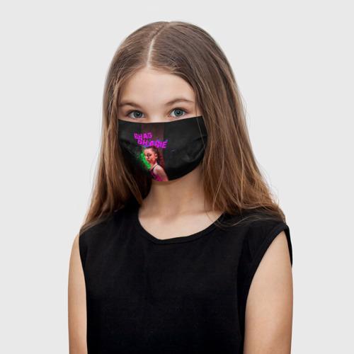 Детская маска (+5 фильтров) Bhad Bhabie
