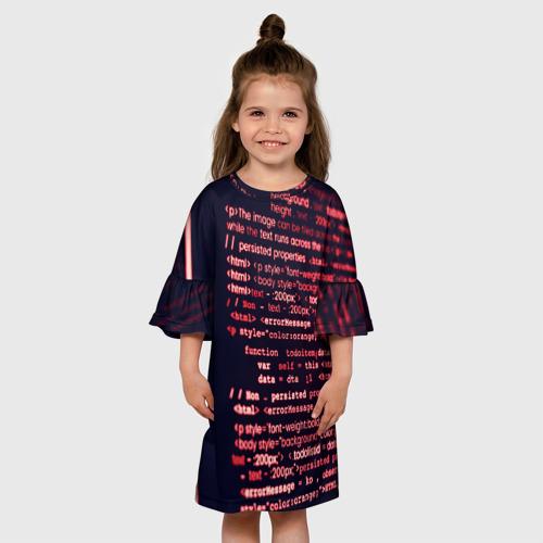 Детское платье 3D HTML&PHP