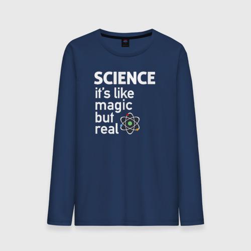 Мужской лонгслив хлопок Наука как магия,только реальна