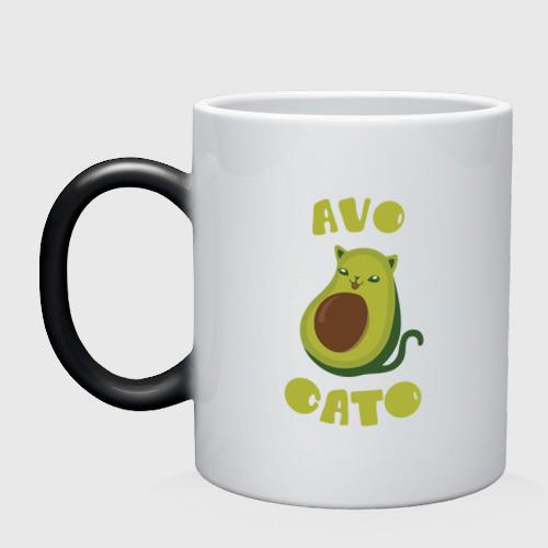 Кружка хамелеон AvoCato
