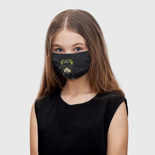 Детская маска (+5 фильтров) Pandemia