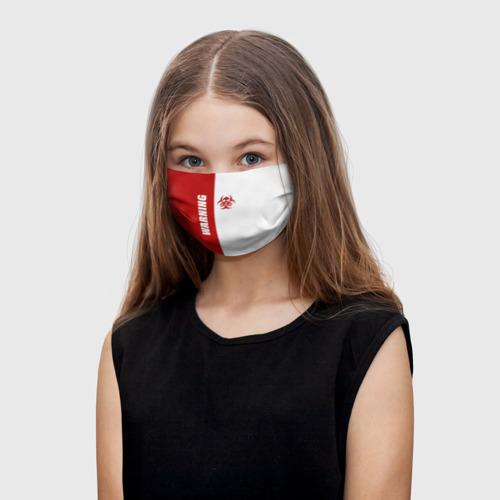 Детская маска (+5 фильтров) Warning Virus