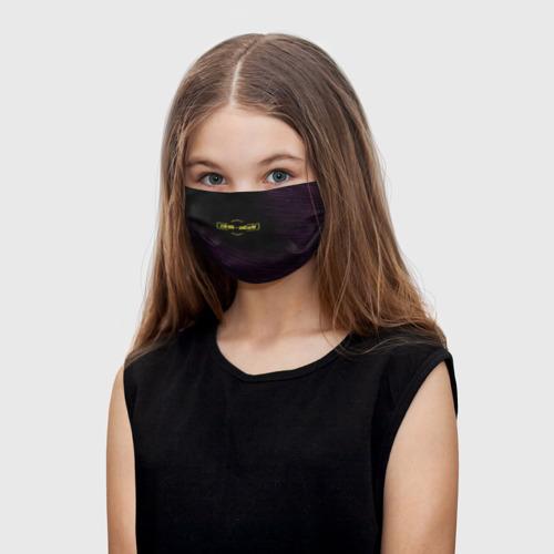 Детская маска (+5 фильтров) Коронавирус