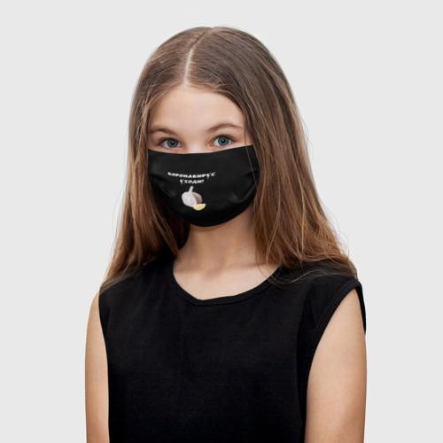 Детская маска (+5 фильтров) Коронавирус уходи!