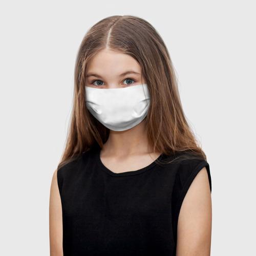 Детская маска (+5 фильтров) Не кашляй на меня