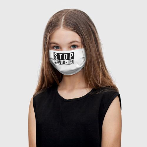 Детская маска (+5 фильтров) Stop Covid-19
