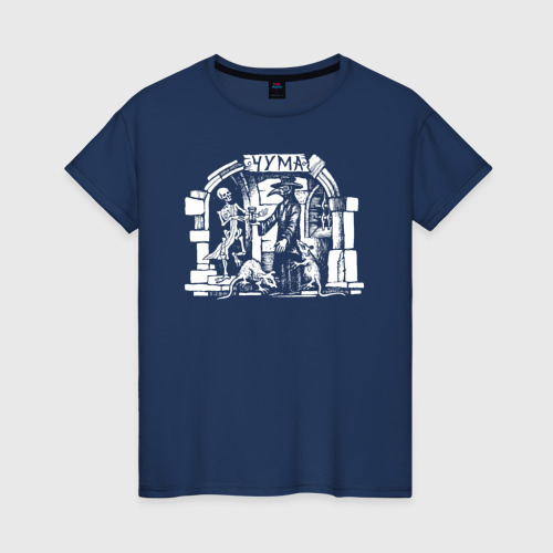 Женская футболка хлопок Чума