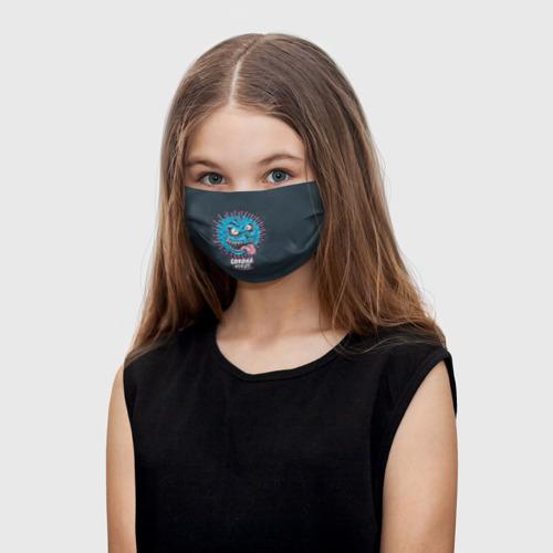 Детская маска (+5 фильтров) 2019-nCoV Коронавирус