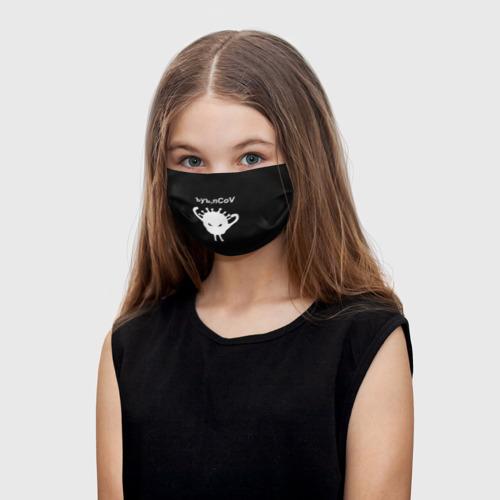 Детская маска (+5 фильтров) Ъуъ, коронавирус