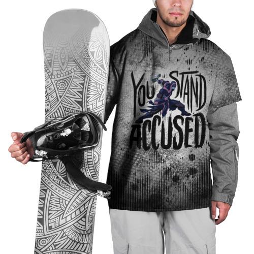 Накидка на куртку 3D You stand accused
