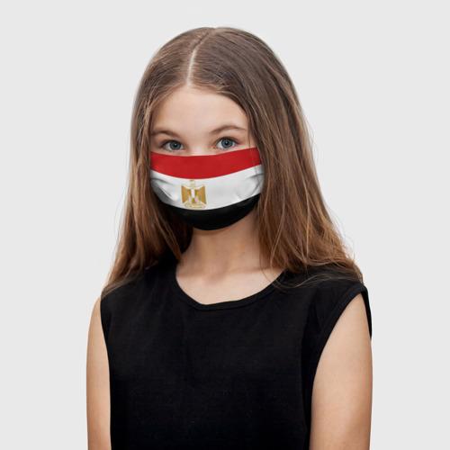 Детская маска (+5 фильтров) ФЛАГ ЕГИПТА.