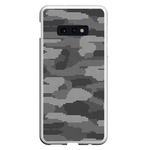 Чехол для Samsung S10E ВЯЗАНЫЙ КАМУФЛЯЖ