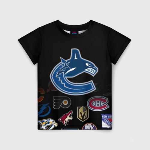 Детская футболка 3D NHL Vancouver Canucks   НХЛ (Z)