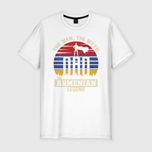 Мужская футболка хлопок Slim Миф, легенда. Армянский папа