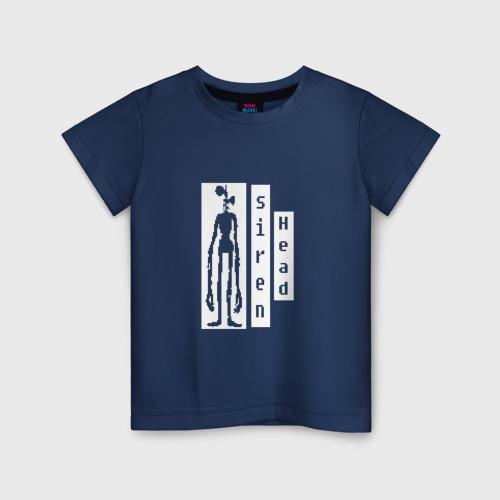 Детская футболка хлопок Siren Head