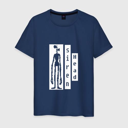 Мужская футболка хлопок Siren Head