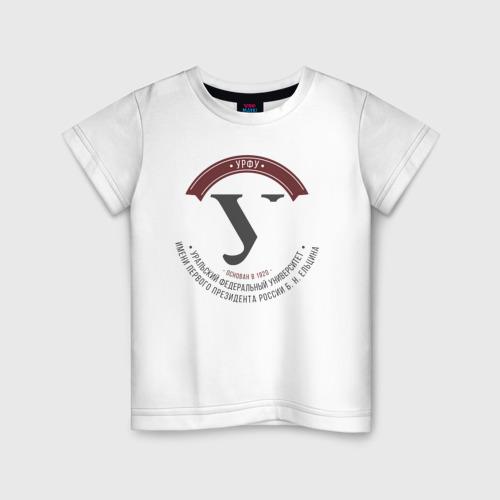Детская футболка хлопок УрФУ