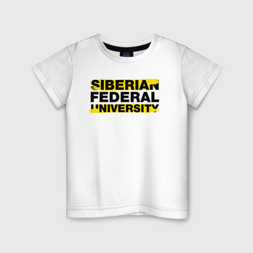 Детская футболка хлопок SFU brush