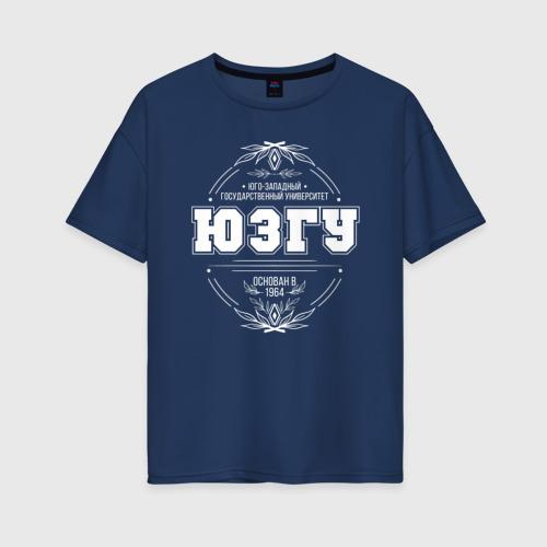 Женская футболка хлопок Oversize ЮЗГУ основан в 1964