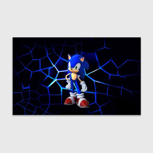 Бумага для упаковки 3D Sonic