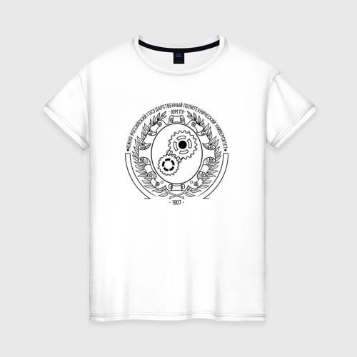 Женская футболка хлопок ЮРГПУ