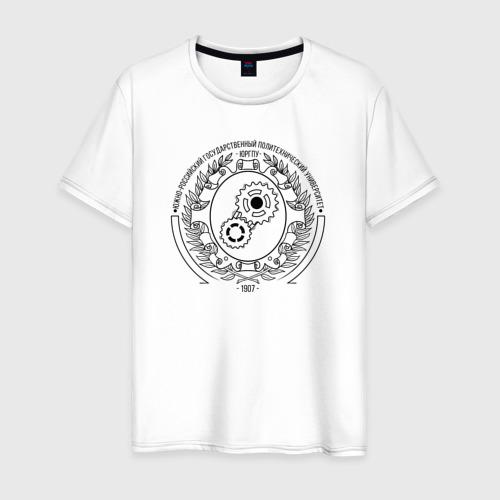 Мужская футболка хлопок ЮРГПУ