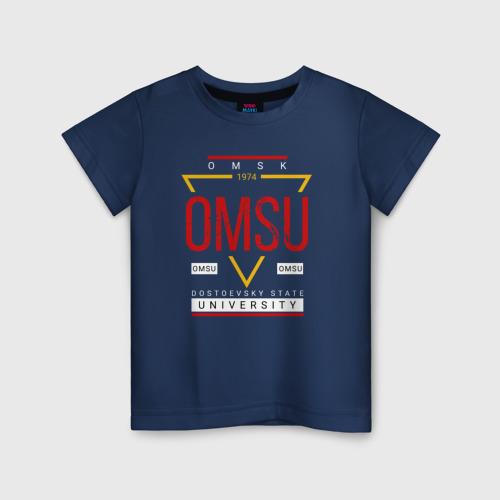 Детская футболка хлопок OmSU