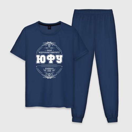 Мужская пижама хлопок ЮФУ основан в 2006