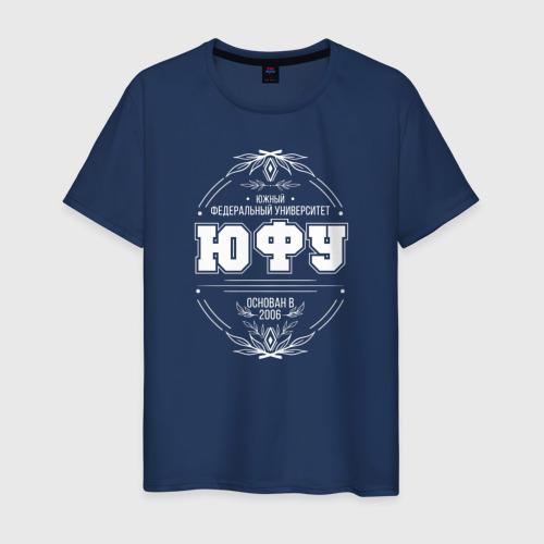 Мужская футболка хлопок ЮФУ основан в 2006