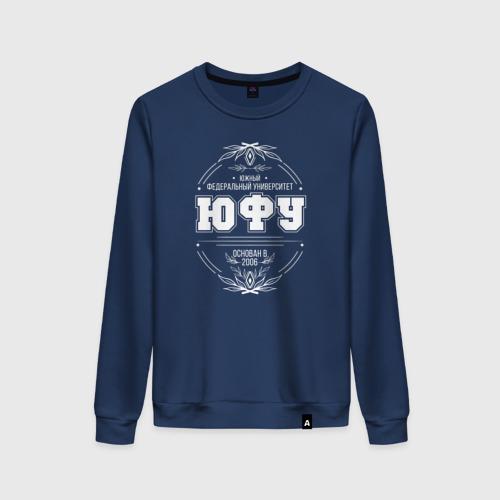 Женский свитшот хлопок ЮФУ основан в 2006