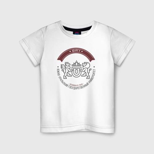 Детская футболка хлопок ЮУрГУ