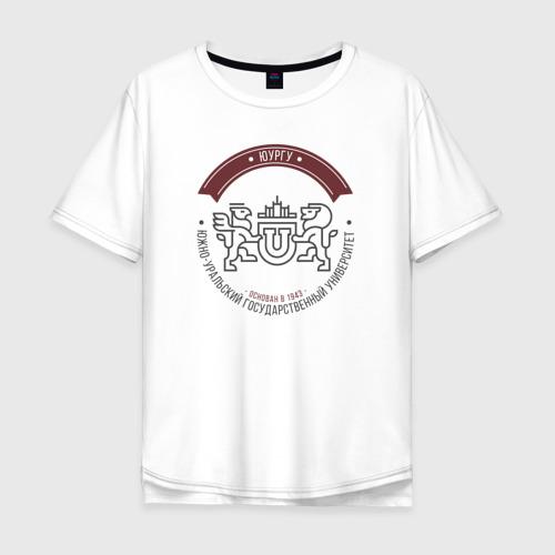 Мужская футболка хлопок Oversize ЮУрГУ
